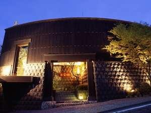 伊香保温泉 香雲館の写真