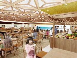 熱海シーサイド・スパ&リゾート:新レストラン(メインダイニング)*画像はイメージです。