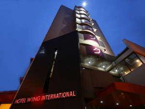 ホテルウィングインターナショナル相模原の写真