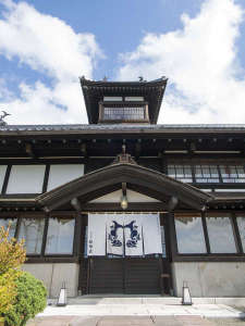 料亭湯宿 銀鱗荘の写真