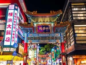 ~中華街~横浜を代表する観光&デートスポット / ホテルから徒歩5分