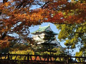 ホテルニューオータニ大阪:大阪城公園の紅葉を見にお出かけください
