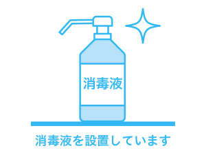除 菌 コロナ アルコール