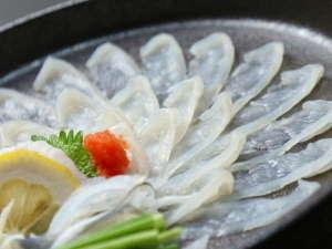 味彩の漁師宿 吉文