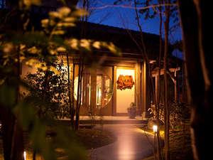 別府鉄輪温泉 -marugamiya-の写真