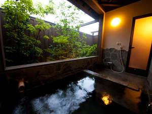 別府鉄輪温泉 -marugamiya-