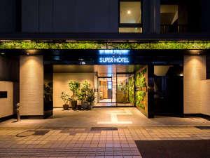 スーパーホテル桑名駅前の写真