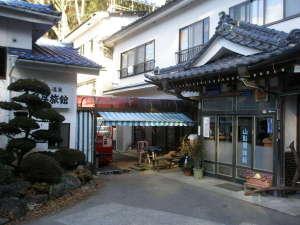 湯岐温泉 山形屋旅館の写真