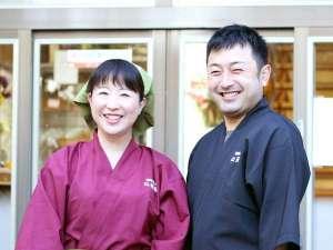 湯岐温泉 山形屋旅館:皆様のお越しをとびきりの笑顔でお待ちしております。