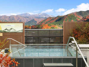 鬼怒川温泉 あさや:◆空中庭園露天風呂(紅葉)
