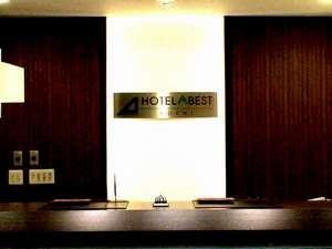 ホテルアベスト高知:お客様をお迎えさせて頂きます、フロントです。
