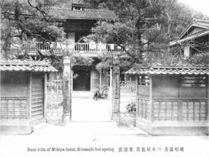 明治時代―三木屋東別館