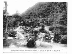 明治時代―三木屋庭園