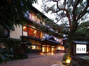 城崎温泉 登録文化財の宿 三木屋(みきや)の写真