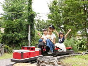 水車小屋・庭園鉄道の宿 ポテリ
