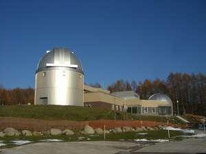 なよろサンピラーユースホステル:近くにあるなよろ市立天文台きたすばる