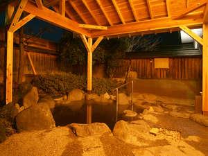 こはく湯の宿 中鉢