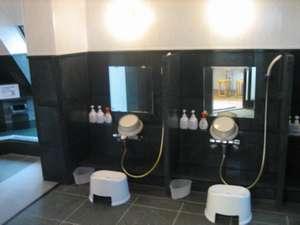 府中アーバンホテル:広々とした洗い場で体もすっきり!