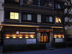 豊多屋ホステルの写真