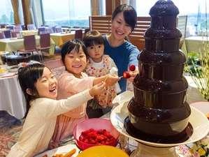 米塚天然温泉 阿蘇リゾートグランヴィリオホテル:■夕食グルメバイキング■ お子様も楽しい!嬉しい!チョコレートファウンテン
