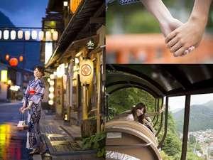 創業500年 宿 花屋徳兵衛(洞川温泉)の写真