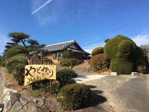 古民家の家 熊野の写真