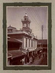 1876年創業当時の社屋と時計台です。此の時計台を別館最上階に復元しました。