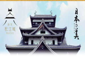 松江シティホテル本館