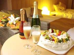 【オプション(有料)】慶事・記念日にバースディケーキ、シャンパン、花束の手配もできます※要事前予約