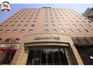 リッチモンドホテル浜松の写真