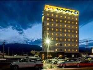 スーパーホテル山梨・南アルプス  天然温泉 白峰三山の湯の写真