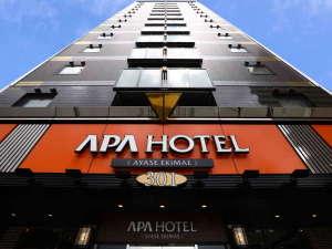 アパホテル〈綾瀬駅前〉の写真