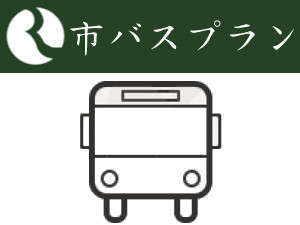 リノホテル京都