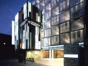 センチュリオンホテルレジデンシャル赤坂の写真