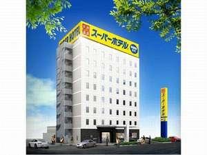 スーパーホテル四国中央