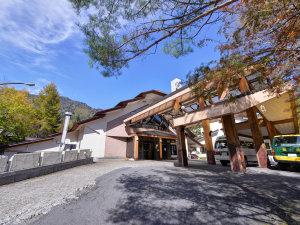 日光グランドホテル ほのかな宿 樹林の写真