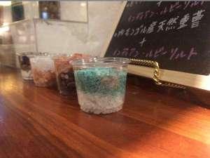 バスソルトバーです。世界各国の塩をお部屋のお風呂でお楽しみください。
