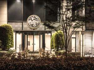 ホテルアラマンダ青山の写真
