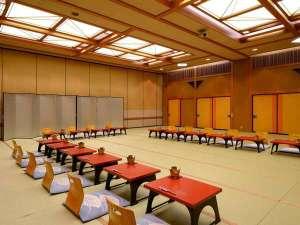 小中宴会場~最大収容300名の御宴会場まで、多種多様に揃えてございます