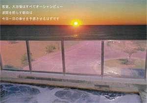 月へと照らす海の道  ホテル 花天の写真