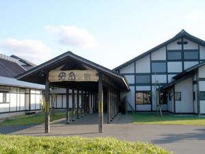 なの花温泉 田田の宿の写真