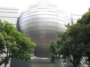 カップル、お子様にも大人気!世界一のプラネタリウム「名古屋市科学館」まで徒歩15分!!