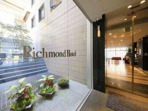 ようこそリッチモンドホテル名古屋納屋橋のフォトギャラリーへ!