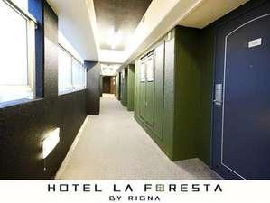 HOTEL LA FORESTA ~ BY RIGNA ~