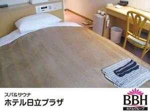 スパ&サウナ ホテル日立プラザ(BBHホテルグループ):シングル