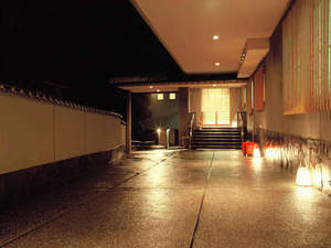 弥彦温泉  お宿 だいろくの写真