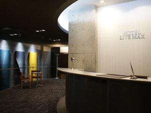 ホテルリブマックス尼崎:受付 フロント 営業時間は8:00~23:00です