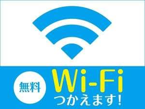 ホテルリブマックス尼崎:【Wifi接続無料♪】全客室で利用可能。PC、スマートフォン、タブレットがサクサク快適に繋がります。