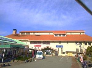 伊豆温泉村 百笑の湯