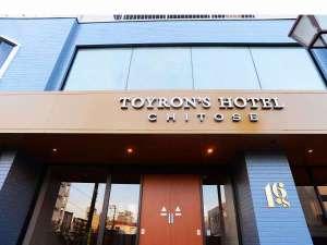 トイロンズホテル千歳(旧ホテルリッチモンド)の写真